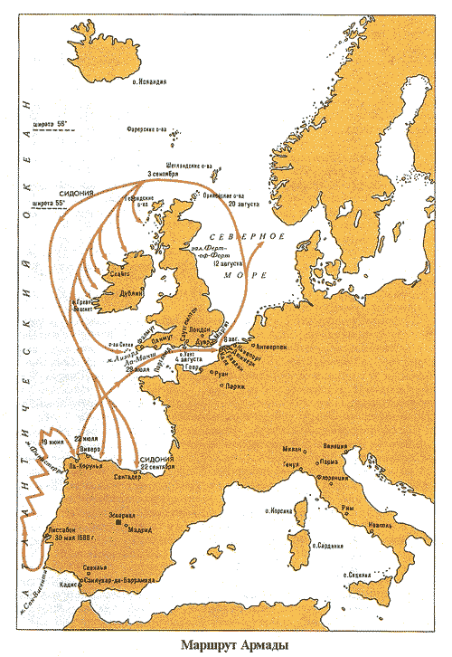 Сокровища непобедимой Армады - map_armada.png