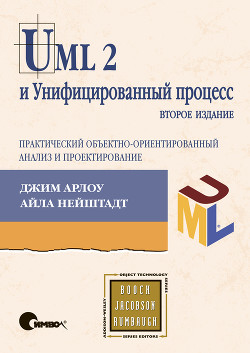 Process the uml2 edition pdf and second unified