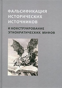 buy russian literature and empire conquest of the caucasus from pushkin to