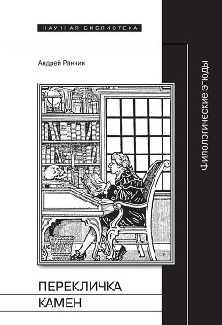 download Economic Justice: Philosophical and
