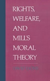 an opinion on utilitarianism as the best of the moral theories