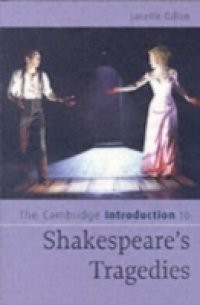 an analysis of shakespeares conception of tragedy