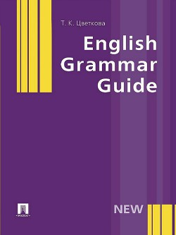 English Grammar Epub