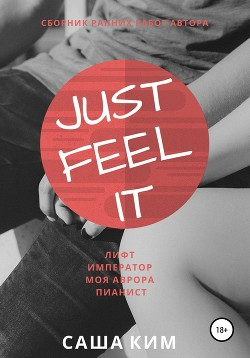 Just feel it…